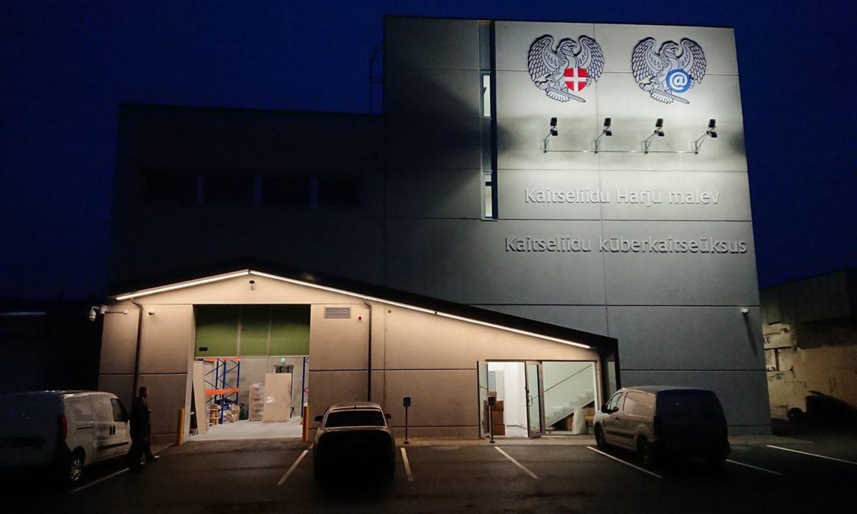 Новый центр Кайтселийта в Таллинне. Автор: Kaitseiit