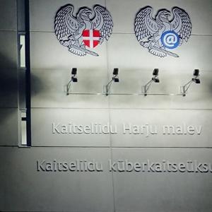 Новый центр Кайтселийта в Таллине. Автор: Kaitseiit